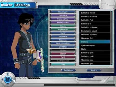 Yu-Gi-Oh! ONLINE - Duel Accelerator - Ingame Video - YouTube